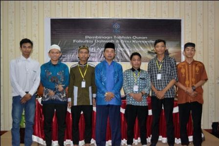 Pembinaan Takhsin Qur'an Fakultas Dakwah dan Ilmu Komunikasi