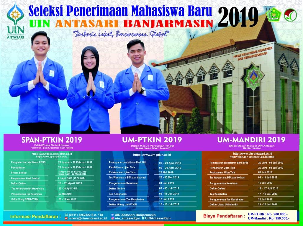 Seleksi Penerimaan Mahasiswa Baru 2019 UIN Antasari