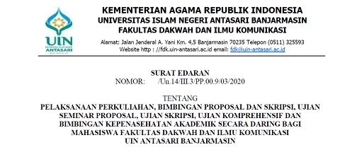 FDIK Laksanakan Kuliah & Ujian Online
